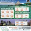 Copa Vacations: Bocas del Toro Panama
